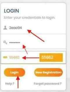intrahry.gov.in login page