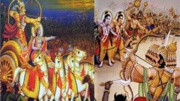 महाभारत  और  रामायण  कब  के ?