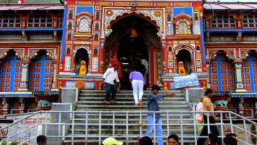 Temples and the State in the Indian Tradition: Part VIII