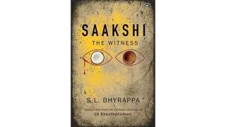 Sākṣī - ಸಾಕ್ಷಿ by S.L. Bhyrappa