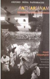 'Antharjanam – Memoirs of a Namboodiri Woman' By Devaki Nilaymgode