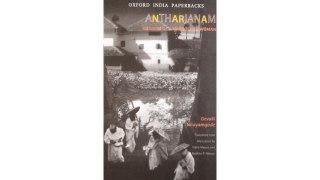 Antharjanam: Memoirs of A Namboodiri Woman: Memoirs of A Namboodiri Woman
