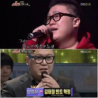 Singles to come from Yang Jungmo & Baek Sae Eun (MBC Star Audition)