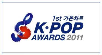 The KOXX Win Award at Gaon Chart K-Pop Awards