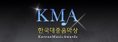 Winners of Korean Music Awards 2012