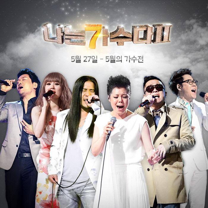 I Am A Singer 2: Singer of June