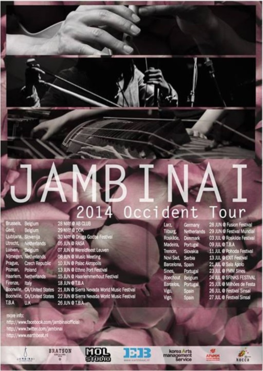 Jambinai on Tour in Europe