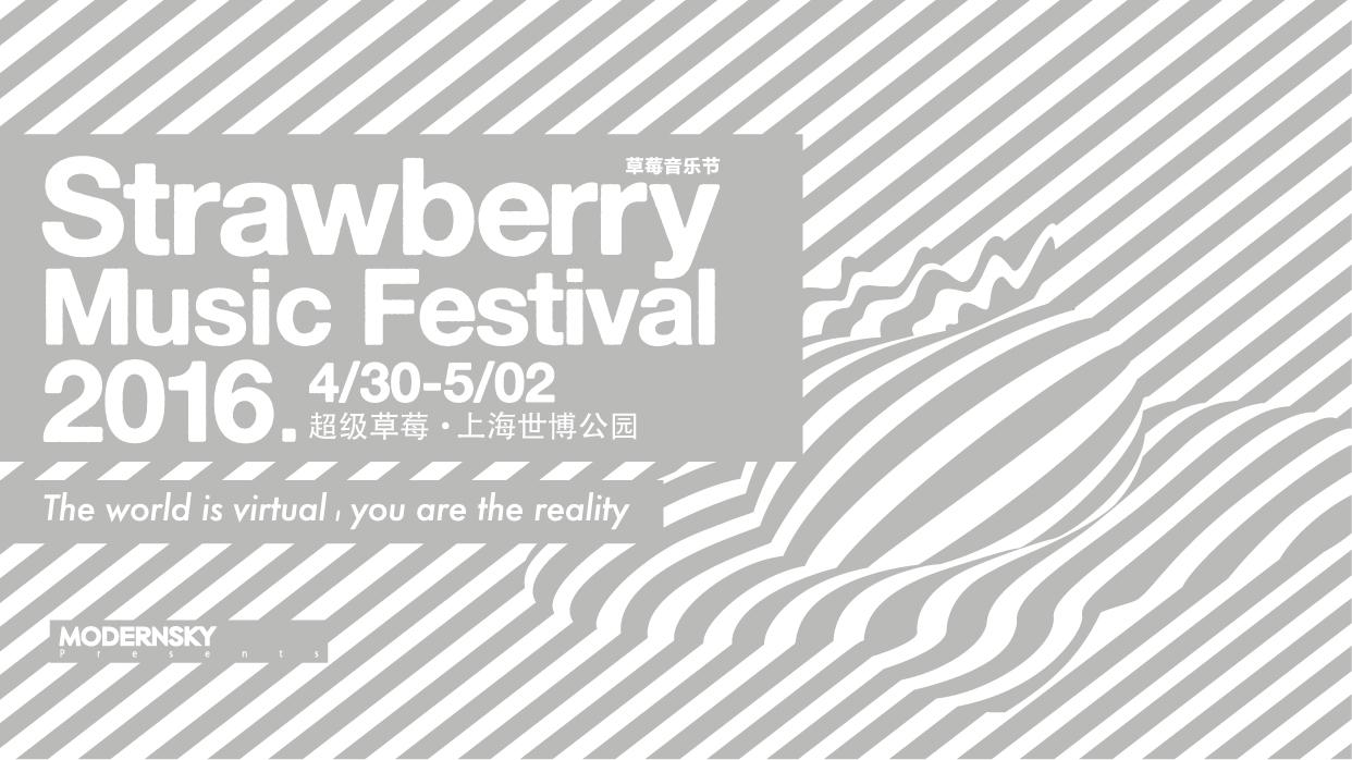 Strawberry Music Festival @ Shanghai, China