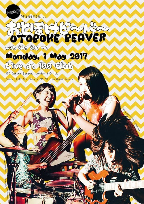 Poster advertising Otoboke Beaver and Say Sue Me live in London, 2017-05-01