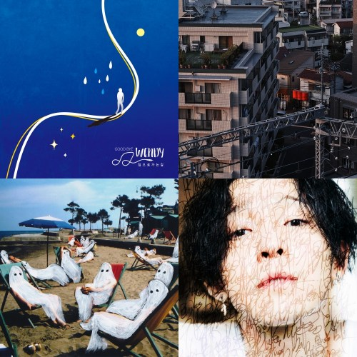 Album art from Anna's top discoveries of 2017: Goodbye Wendy, Night Riding, DABDA, South Club
