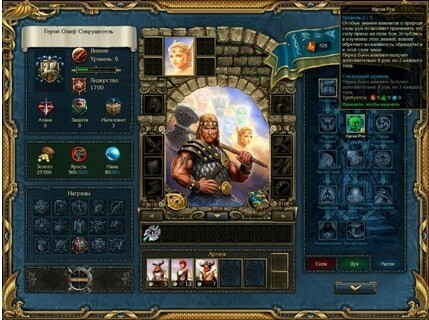 King's Bounty: Warriors of the North dlc screenshot 2 - interface