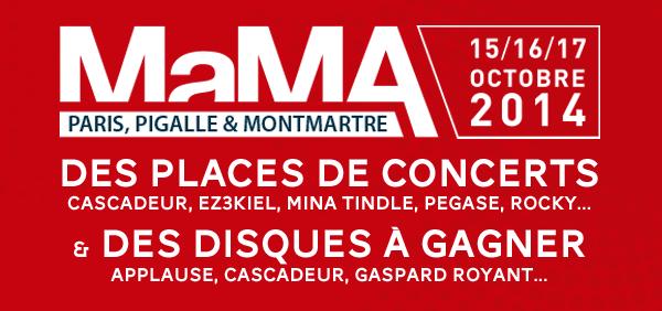 jeumama2014