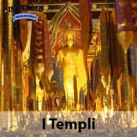 templi square txt