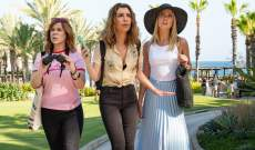 'Desperados' Review: Here's the Netflix Rip-Off of 'Bridesmaids' and 'Girls Trip'