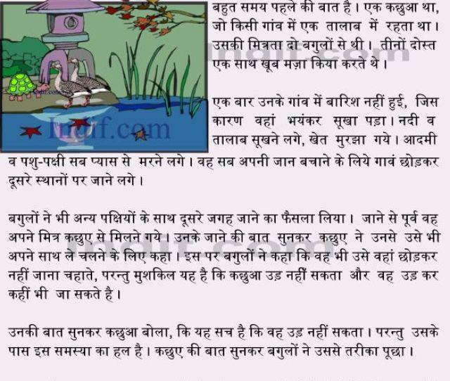 Hindi Alphabets Tracing Worksheets