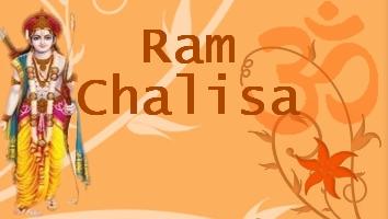 Shree Ram Chalisa