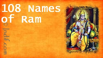 Shree Ram 108 Names
