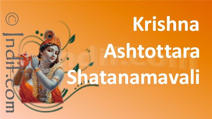 Krishna Ashtottara  Shatanamavalli