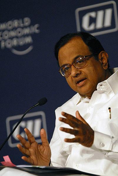 chidambaram-home-minister