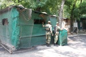 Checkpoint Srinagar