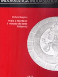India e Nordest: il mercato del terzo Millennio