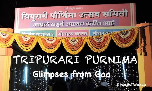 त्रिपुरारी पूर्णिमा - गोवा