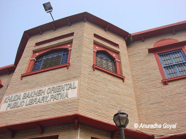 खुदा बख्श पुस्तकालय - पटना