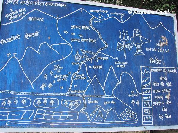 बराबर गुफाएँ - एक मानचित्र