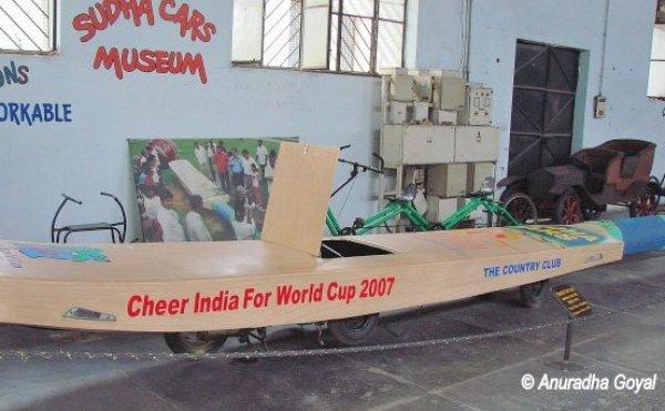 सुधा कार म्यूजियम हैदराबाद