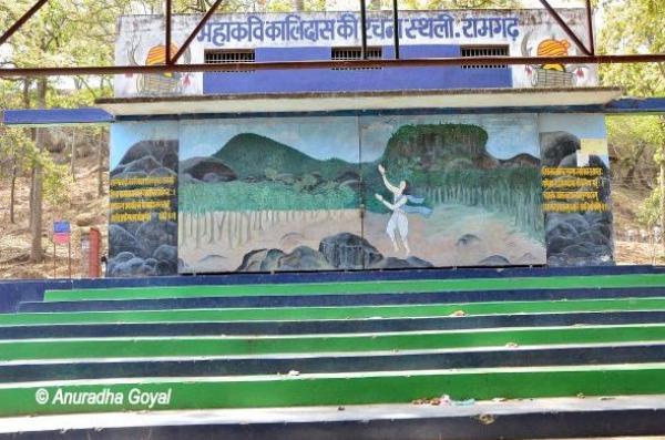 जहाँ कवी कालिदास उत्सव रूप में रहते हैं - रामगढ, छत्तीसगढ़