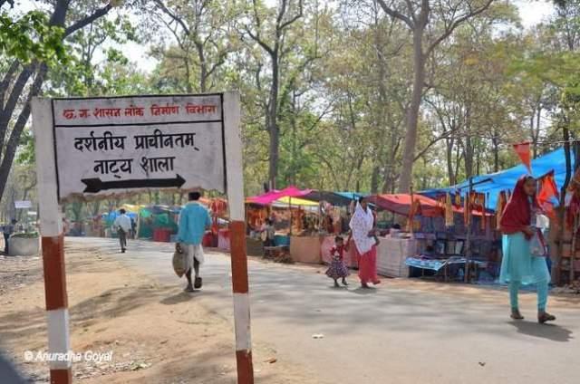 कालिदास की नाट्यशाला - रामगढ, छत्तीसगढ़