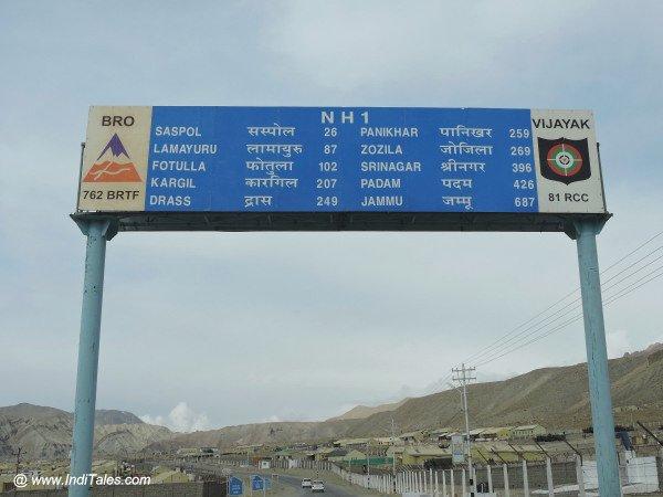 राष्ट्रीय राजमार्ग संख्या १ के सूचना पट