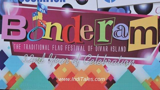 बोंडेरम - गोवा के दीवार उपद्वीप का उत्सव