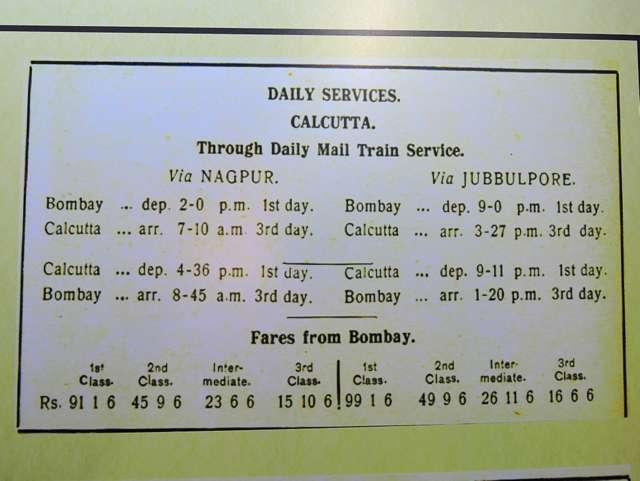 मुंबई और कलकत्ता के बीच चलने वाली रेल की समय सारिणी