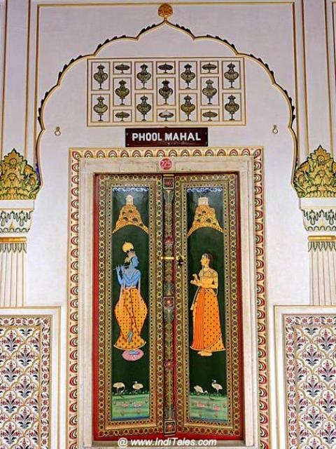 राधा कृष्ण - फूल महल - जूनागढ़ दुर्ग - बीकानेर