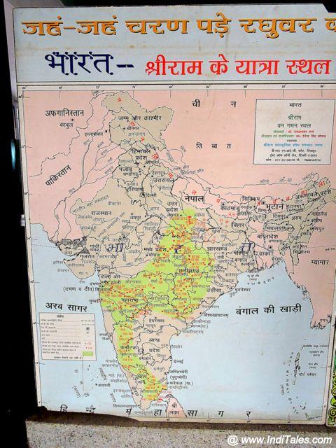 रामायण यात्रा