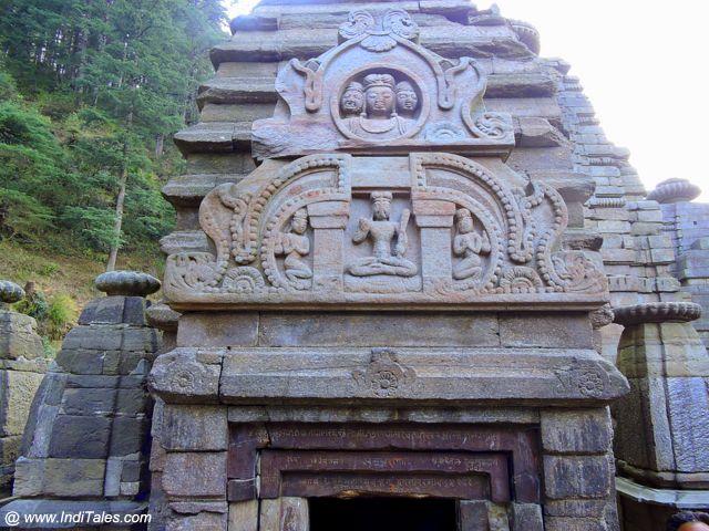 जागेश्वर के शिव मंदिर - शिलालेख