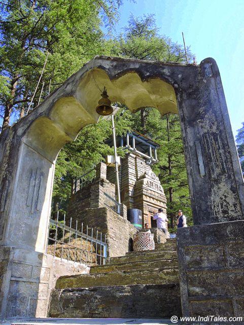 कुबेर मंदिर - जागेश्वर