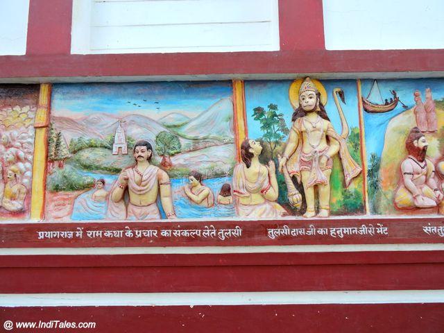 अयोध्या की दीवारों पे रामायण