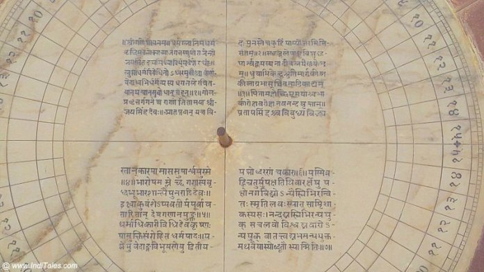 नाड़ी वलय यन्त्र पर संस्कृत अभिलेख - जंतर मंतर जयपुर