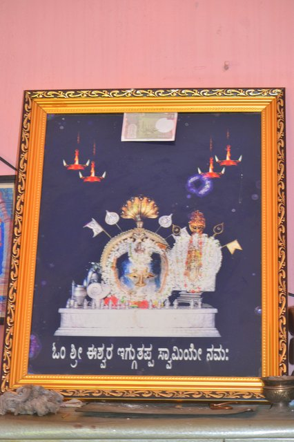 Picture of god of iguthappa