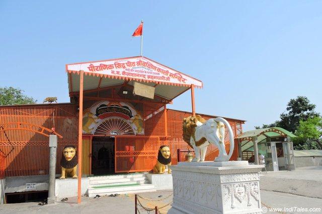 Shri Dakshin Kali Siddhapeeth - Niladhara