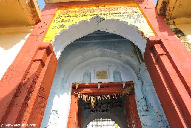 बद्री नारायण मंदिर - चक्र तीर्थ
