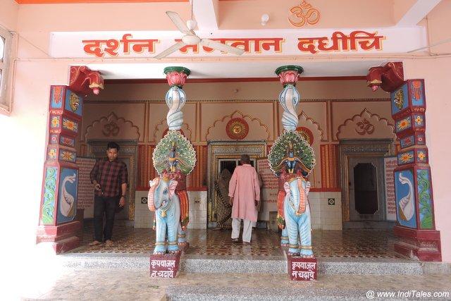 दधीचि कुंद के निकट दधीचि मंदिर