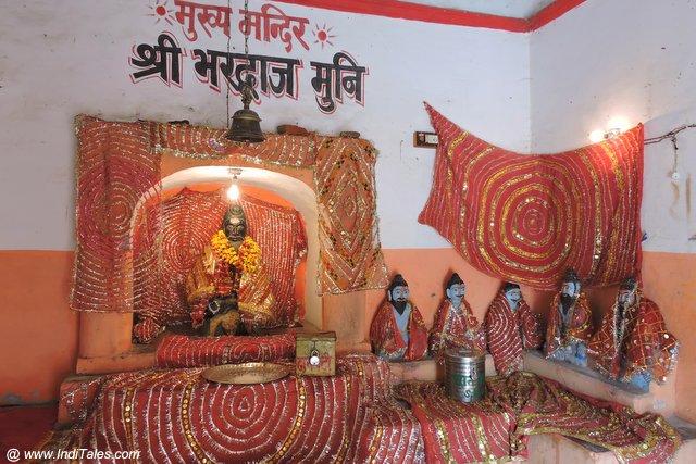 भरद्वाज मुनि मंदिर