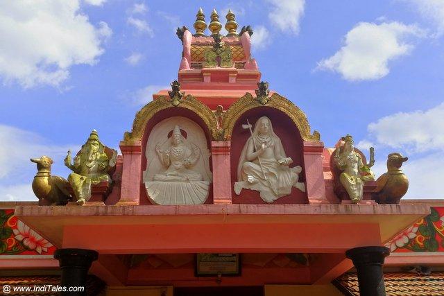 श्रृंगेरी मठ - कलदी