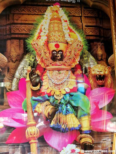 कोल्हापुर महालक्ष्मी या करवीरपुर वासिनी