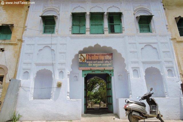 कनखल स्थित संस्कृत पाठशाला