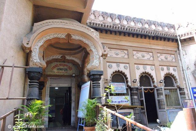 कोल्हापुर का नगर वाचनालय