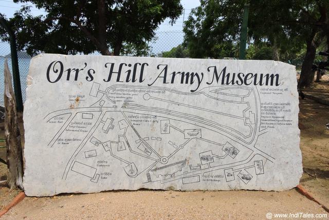 ओर्र पहाड़ी सेना संग्रहालय